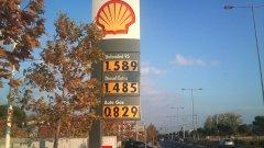 Autogas in Griechenland (Athen)