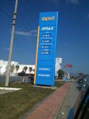 Autogas in der Türkei (Antalya)