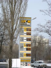 Autogas in der Ukraine