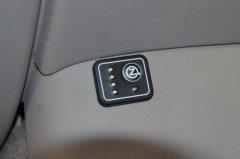 Abbildung des Autogas - Umschalters nach der Umrüstung im Volvo V50 2,4 125 KW